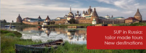 sup trips russia customized tours