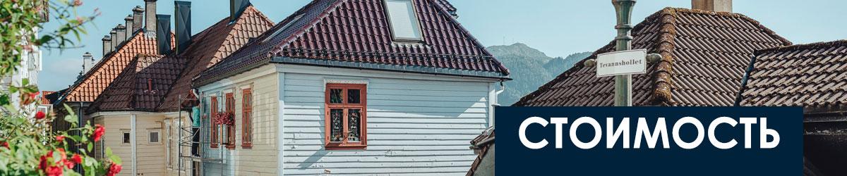 Стоимость САП тура в Норвегию